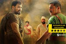 Kayamkulam Kochunni Review - an Ambitious Tale of Kerala's own Robin Hood Image