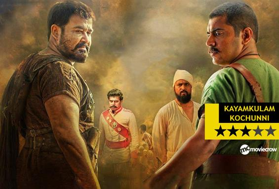 Kayamkulam Kochunni Review - an Ambitious Tale of ...