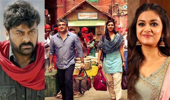 Keerthy Suresh in Vedalam Telugu remake! To reprise Lakshmi Menon's role!