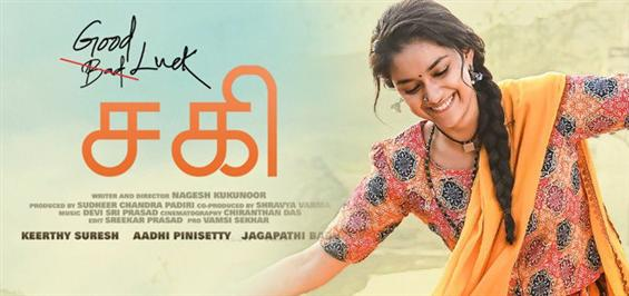 Keerthy Suresh starrer Good Luck Sakhi to have a t...