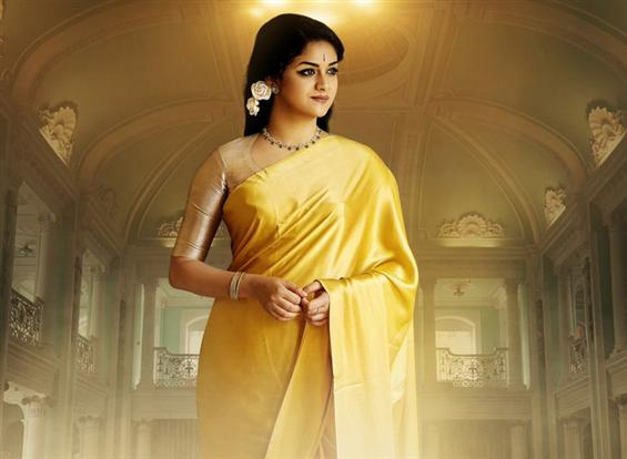 Keerthy Suresh's Mahanati audio launch date announced