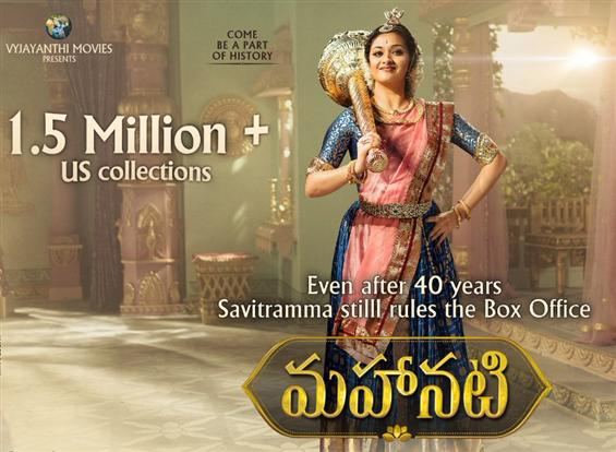 Keerthy Suresh's Mahanati crosses $1.5 million mark at the US Box Office