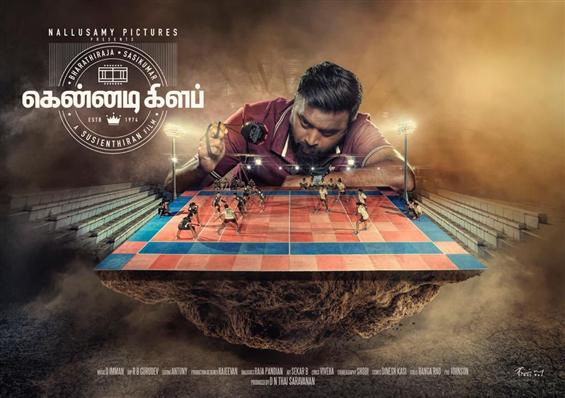 Kennedy Club First Look Poster feat. Sasikumar