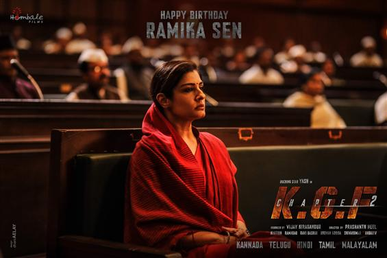 KGF 2: First look of Raveena Tandon unveiled on he...