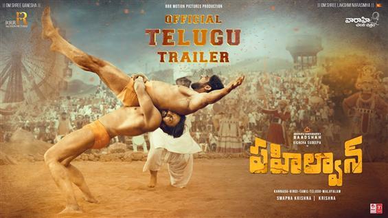 Kichcha Sudeep's Pehlwaan Telugu Trailer