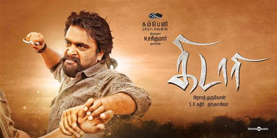 Kidaari Review - Well made and adequately gripping