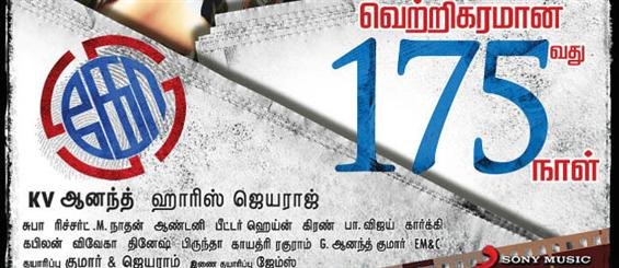 KO completes 175 days