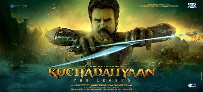 Kochadaiiyaan and VikramaSimha Day 1 Report