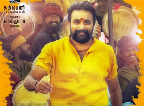 Kodi Veeran Songs