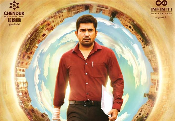 Kodiyil Oruvan enters Week 2! Film gets decent footfalls despite COVID fears!