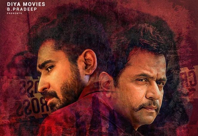 Kolaigaran First Look feat. Vijay Antony, Arjun