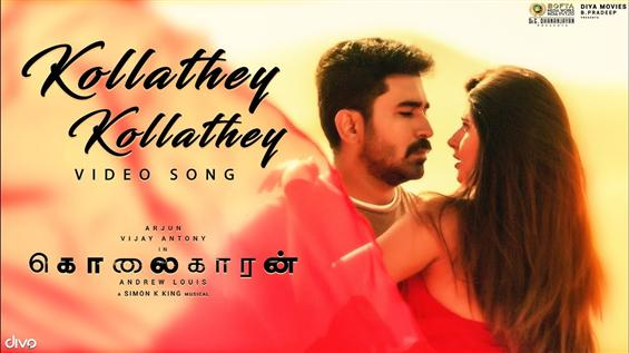 News Image - Kolaigaran: Kollathey Kollathey Video Song Out Now image