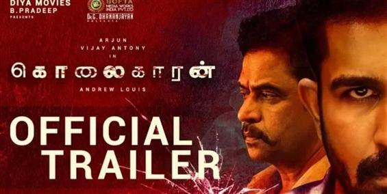 Kolaigaran Trailer feat. Vijay Antony, Arjun