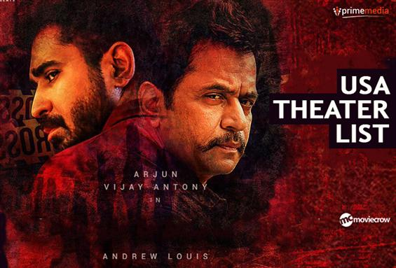 Kolaigaran USA Theater list