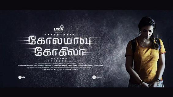 Kolamaavu Kokila (CoCo) Motion Poster feat. Nayant...