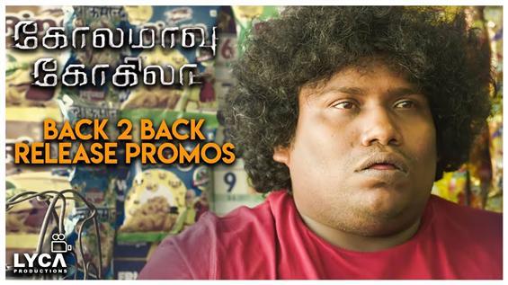 Kolamaavu Kokila (CoCo): New Promos Released for t...