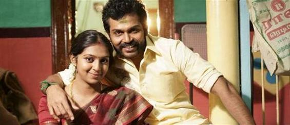 Komban release preponed: releasing today
