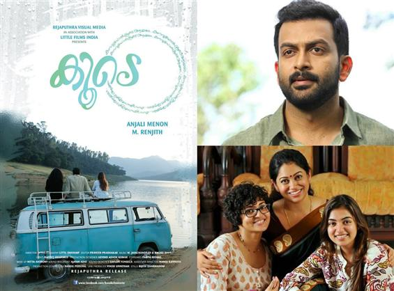 Koode is the title of Anjali Menon's film with Prithviraj, Nazriya and Parvathy