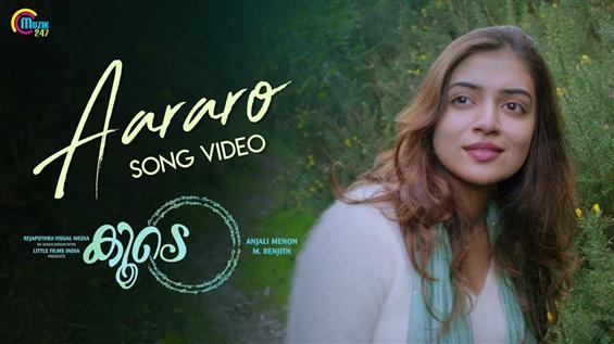 Koode Movie Video Songs