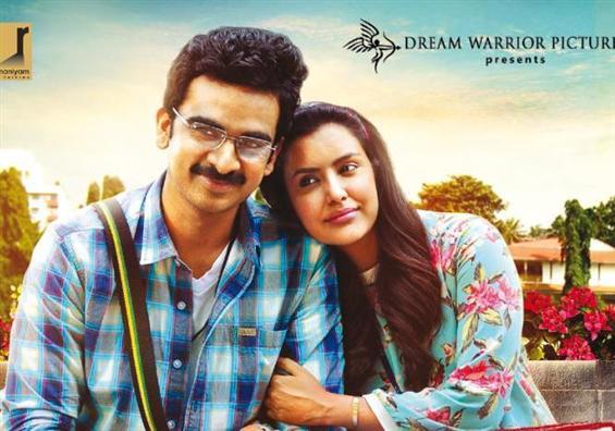 Kootathil Oruthan - Release date postponed