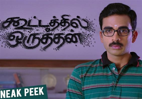 Kootathil Oruthan sneak peek released - Movie Poster