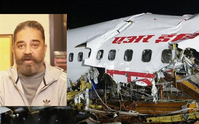 Kozhikode Air Crash: Kamal Haasan sends strength to recovering families, airport staff & medical professionals!