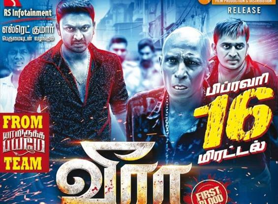 Kreshna's Veera to release on Feb 16