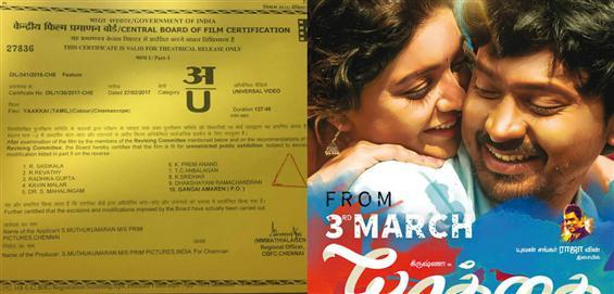 Krishna - Swathi Reddy starrer Yaakkai gets censor...