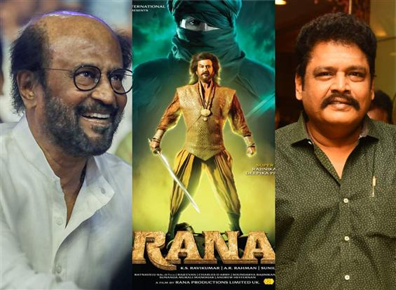 K.S. Ravikumar reveals Rajinikanth asked to narrat...