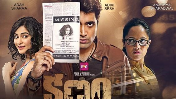 Kshanam Review - A thriller the Telugu Film Industry needs to be proud of
