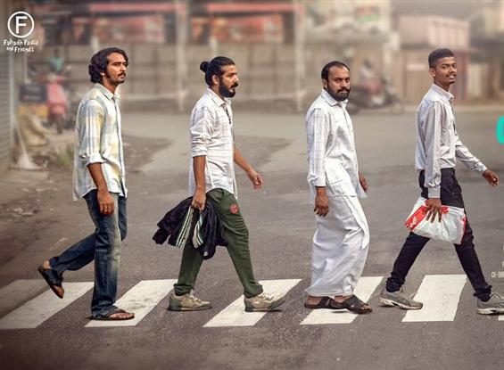 Kumbalangi Nights First Look Poster feat. Shane Nigam, Sreenath Bhasi, Soubin Shahir