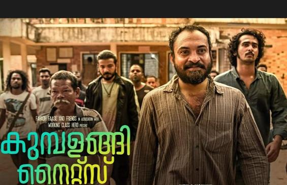 Kumbalangi Nights Review - Blooming Tale of Love a...