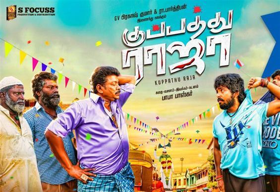 Kuppathu Raja starring GV Prakash to clash with Devi 2!