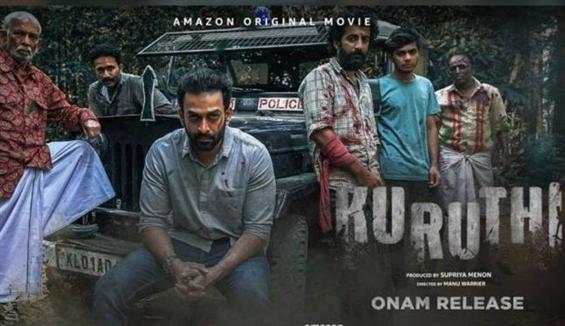 Kuruthi Review- With its debatable politics, Kurut...