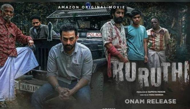 Kuruthi Review- With its debatable politics, Kuruthi is an interesting take on communal violence!
