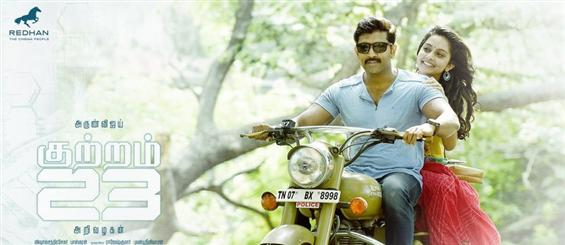Kuttram 23 announces a new Release Date
