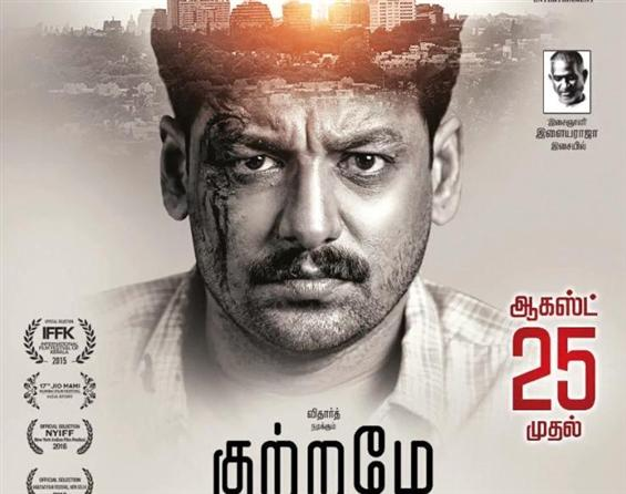 Kuttrame Thandanai release date confirmed