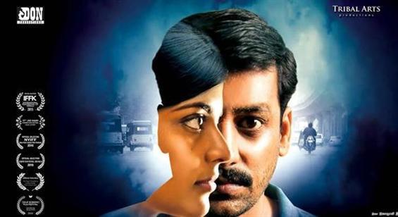 Kuttrame Thandanai Review - An interesting piece of art