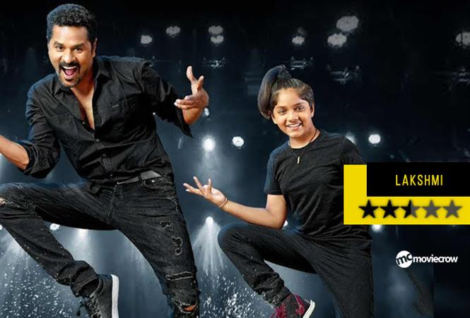 Lakshmi Review - Overtly simplistic but quite an easy watch