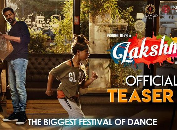 Lakshmi Teaser 2 feat. Prabhu Deva is here