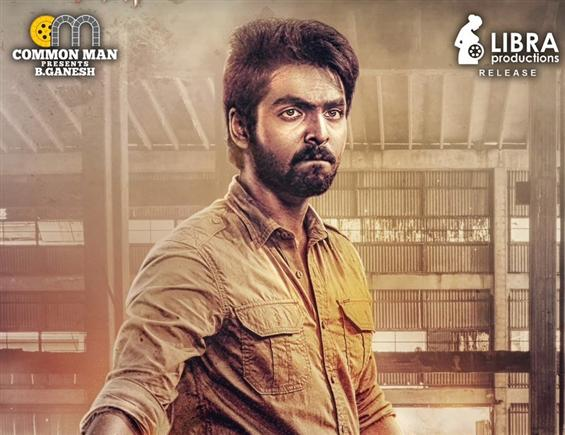 Libra Production Acquires TN Theatrical rights of GV Prakash's Upcoming Film