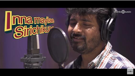 Lift First Single Inna Mylu feat. Sivakarthikeyan!