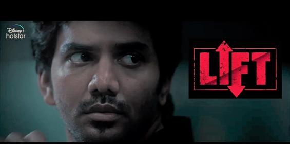 Lift Trailer: Kavin, Amritha wade through a spooky...