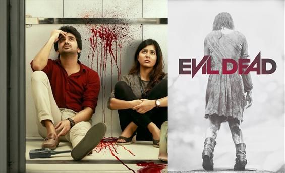 Lift will be the Evil Dead of Tamil Cinema, says producer!