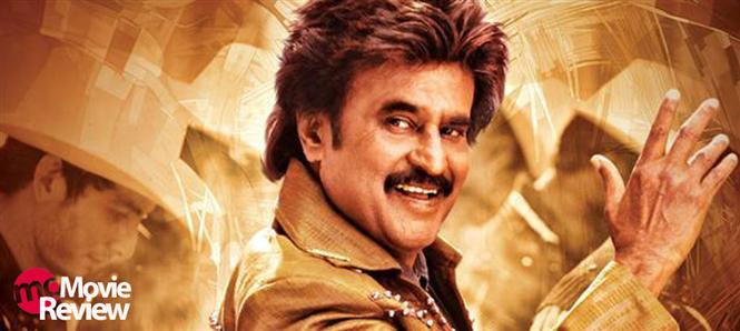 Lingaa Review