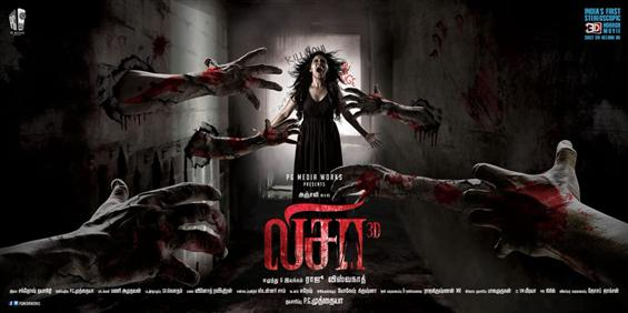 Lisaa First Look Poster feat. Anjali