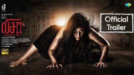 Lisaa Trailer: Anjali in India's first 3D horror!