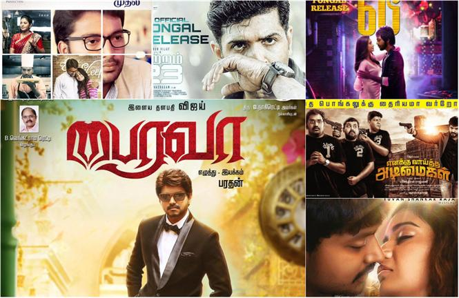 List of tamil movie releases for pongal 2017 tamil movie for Top 100 house songs of all time