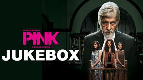 Listen to 'Pink' Audio Jukebox