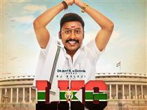 LKG Review - A political satire that is moderately funny! Image